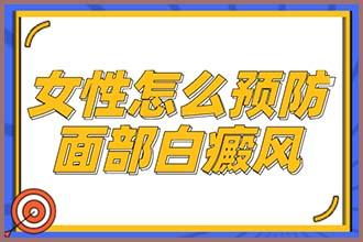 郑州西京剖析-白癜风遗传会隔代吗